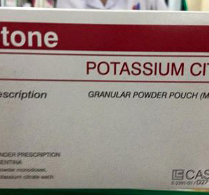 U-stone Casasco (60 Gói)