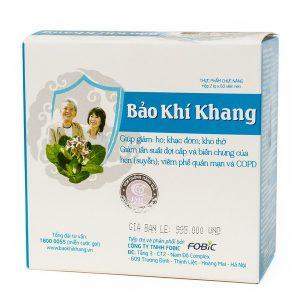 Bảo Khí Khang - Giúp Giảm Ho, Khó Thở (Hộp)