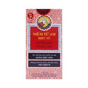 Xuyên Bối Tỳ Bà Cao – Giảm Ho, Nhuận Phổi 300Ml (Chai)