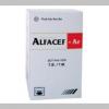 ALFACEF-Ar (Hộp 1 lọ x 1 g)